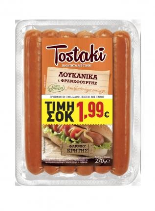 CRETA FARMS TOSTAKI ΛΟΥΚΑΝΙΚΑ ΦΡΑΝΚΦΟΥΡΤΗΣ 270gr