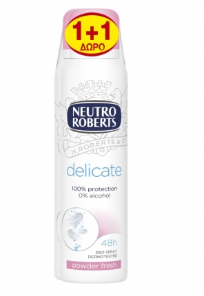 NEUTRO SPRAY POWDER FRESH 150ML 1+1Δ