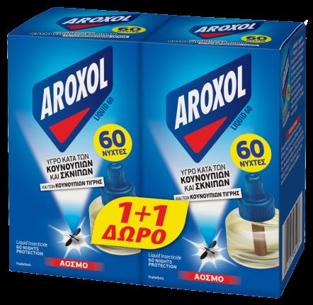 Aroxol Liquid Refill (1+1 Δώρο)