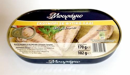 ΜΟΥΡΑΓΙΟ ΣΚΟΥΜΠΡΙ ΣΕ ΦΥΤΙΚΟ ΛΑΔΙ 30Χ170G GLB