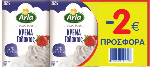 ARLA ΚΡΕΜΑ ΓΑΛΑΚΤΟΣ 36% 3Χ200ml (-2€) UHT