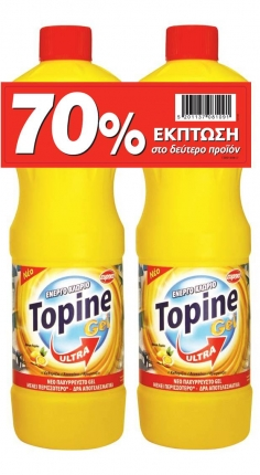 TOPINE GEL ΧΛΩΡΙΟ ΛΕΜΟΝΙ 1250ML SET TO 2o TMX -70%