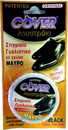 ΑΥΤΟΓΥΑΛΙΣΤΟ ΣΦΟΥΓΓΑΡΑΚΙ ΥΠΟΔΗΜΑΤΩΝ ΜΑΥΡΟ COVER