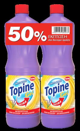 TOPINE GEL ΧΛΩΡΙΟ ΛΕΒΑΝΤΑ 750ML 2ΤΜΧ (ΤΟ 2ο -50%)