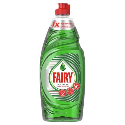 Fairy Platinum Quickwash Υγρό Πιάτων Με Γρήγορη Δράση - 654 ml