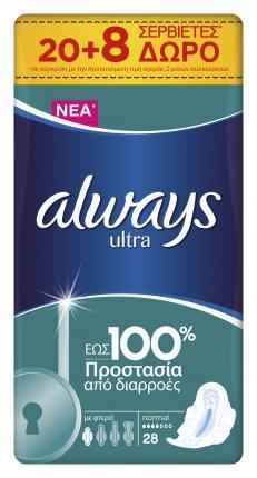 Always Σερβιέτες Ultra Normal Plus  (28τεμ)