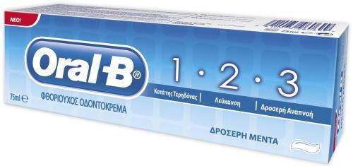 ORAL-B ΟΔΟΝΤΟΚΡΕΜΑ 1-2-3 75ML