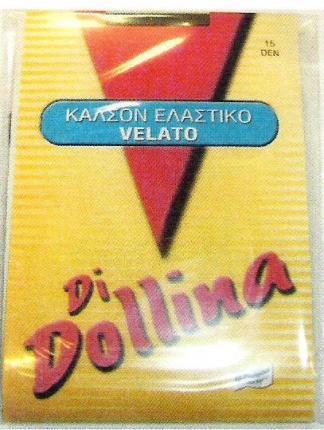 DOLLINA LYKRA VELATO 15DΕΝ (ΜΑΥΡΟ Ν.4) 2031