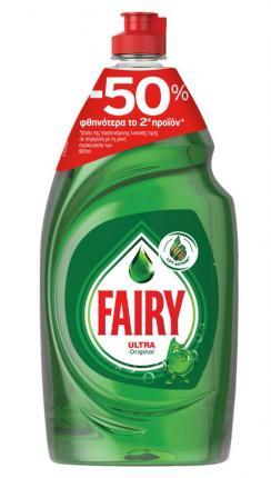 Fairy Original Υγρό Πιάτων Με LiftAction - ΤΟ ΔΕΥΤΕΡΟ -50% - 1800 ml