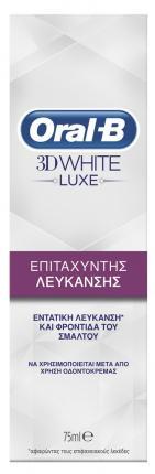 ORALB 3D WHITE LUXE ΕΠΙΤΑΧ.ΛΕΥΚ 75 ML