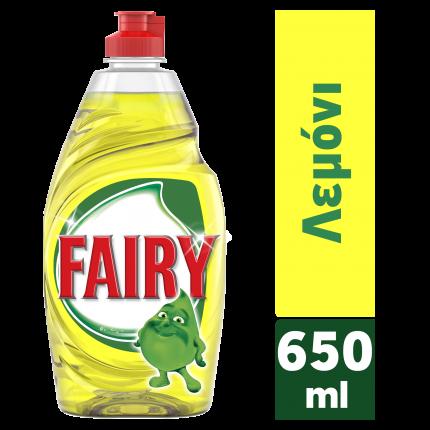 Fairy Ultra Λεμόνι Υγρό Πιάτων - 650ML