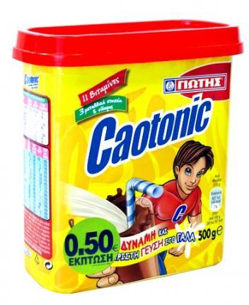 CAOTONIC ΚΟΥΤΙ 500GR