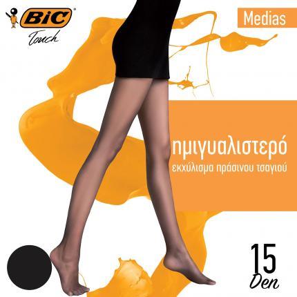 BIC KΑΛΣΟΝ MEDIAS ΜΑΥΡΟ XL