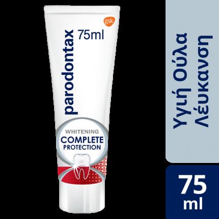 Parodontax Complete Protection Whitening, Οδοντόκρεμα Για Ούλα που Αιμορραγούν 75ml