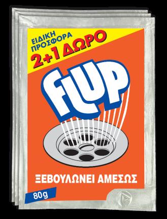 ΕΥΡΗΚΑ FLUP ΑΠΟΦΡΑΚΤΙΚΟ  ΖΕΣΤΟ ΝΕΡΟ (2+1Δ)