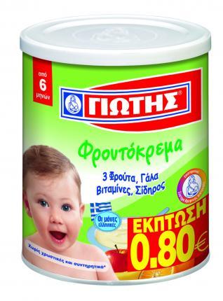 ΦΡΟΥΤΟΚΡΕΜΑ 3 ΦΡΟΥΤΑ 300ΓΡ -0,80€ (12 TMX) ΓΙΩΤΗ