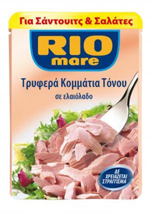 Rio Mare Τόνος σε Τρυφερά κομμάτια σε ελαιόλαδο 80gr !